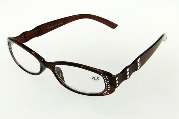 """очки готовые """"Airstyle"""" KC-869 (пластик) коричневый"""