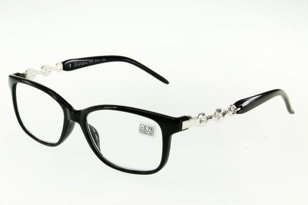 """очки готовые """"Airstyle"""" RFC 280 (пластик) черный"""